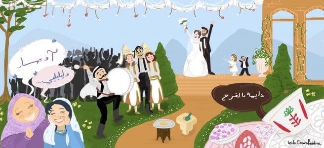 Traditional village wedding